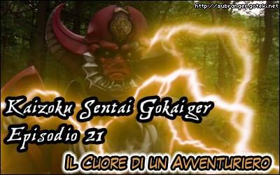gokaiger21