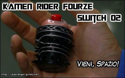 fourze2