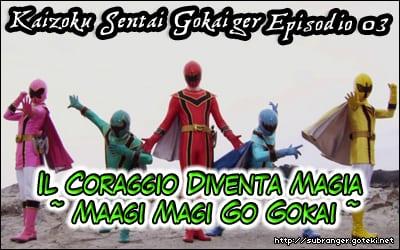 gokaiger03