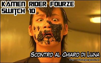 fourze10
