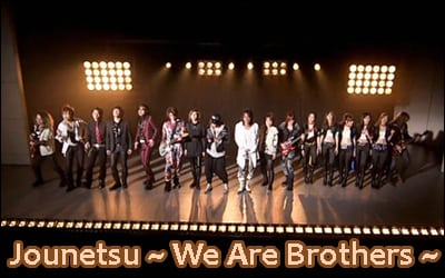 wearebrothers
