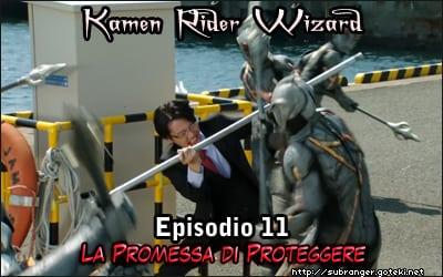 wizarro 11