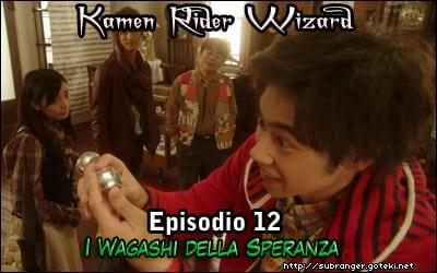 wizarro12