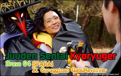 kyoryu4