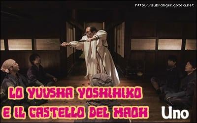 yoshi1-1