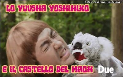 yoshihiko1-2