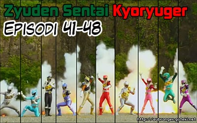 kyoryu41-48