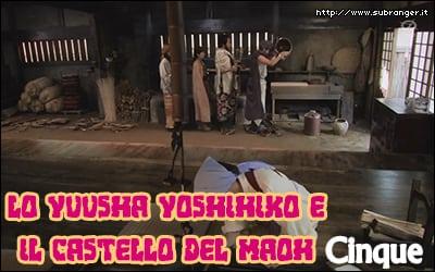 yoshi1-5