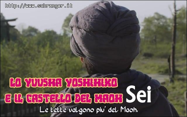yoshi1-6