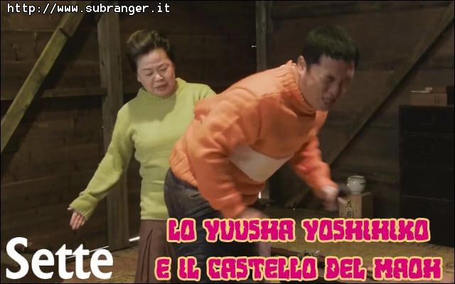 yoshi1-7