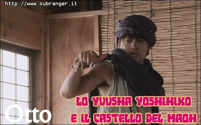 yoshi1-8