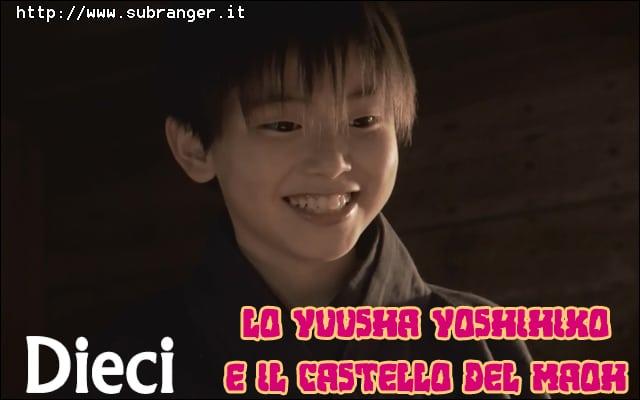 yoshi1-10