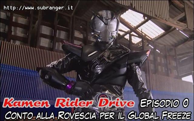 drive0