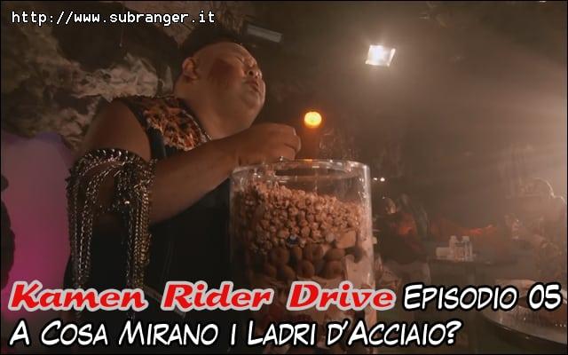 drive05