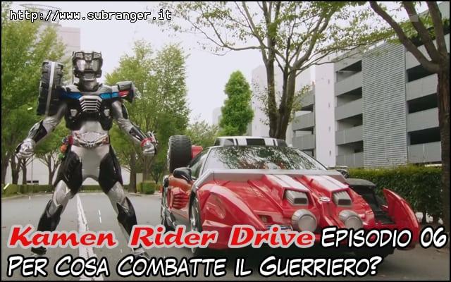 drive06