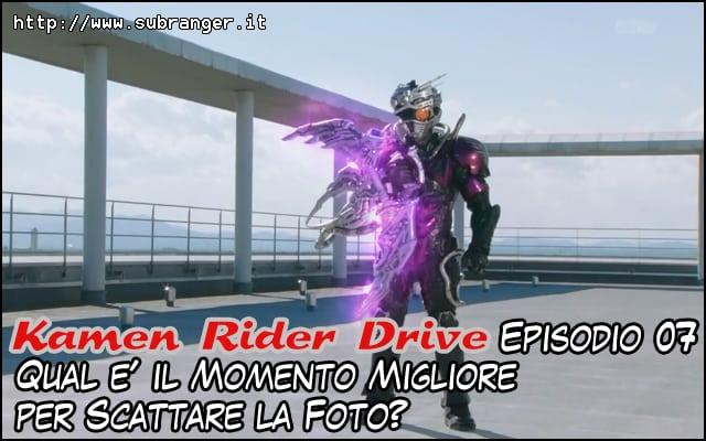 drive07