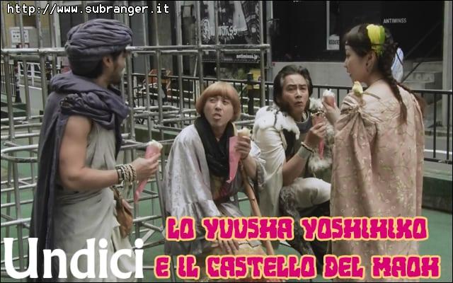 yoshi111