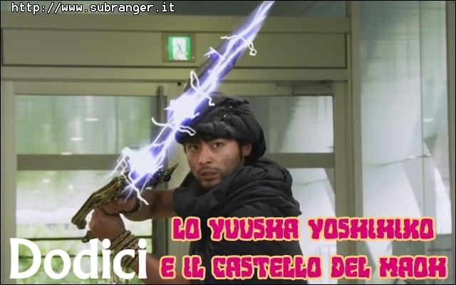 yoshi112