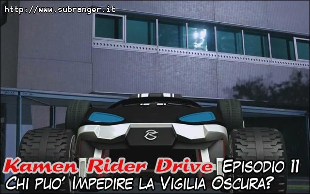 drive11