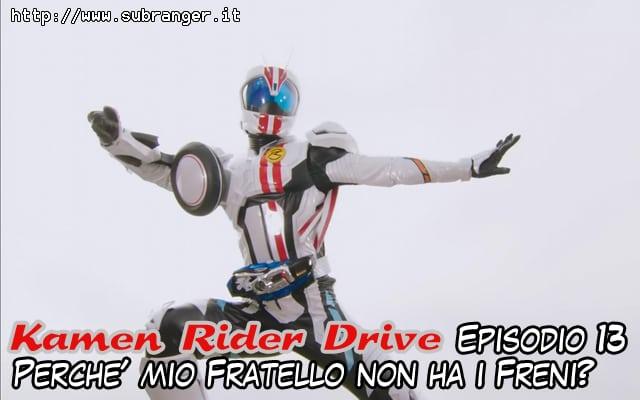 drive13