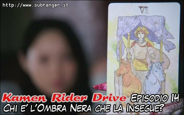 drive14