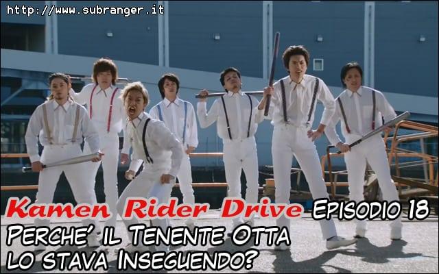 drive18