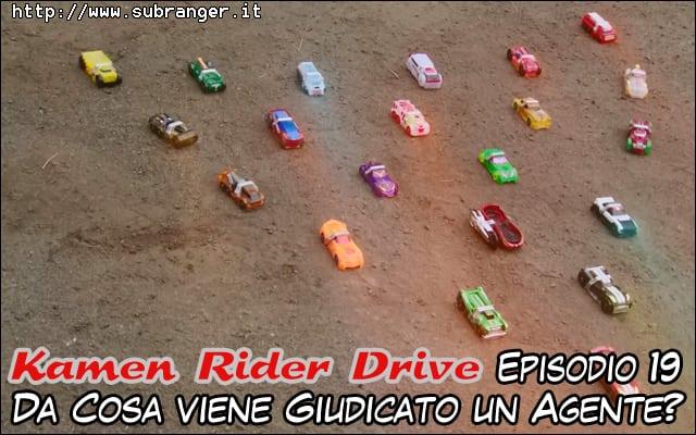 drive19
