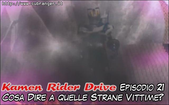 drive21