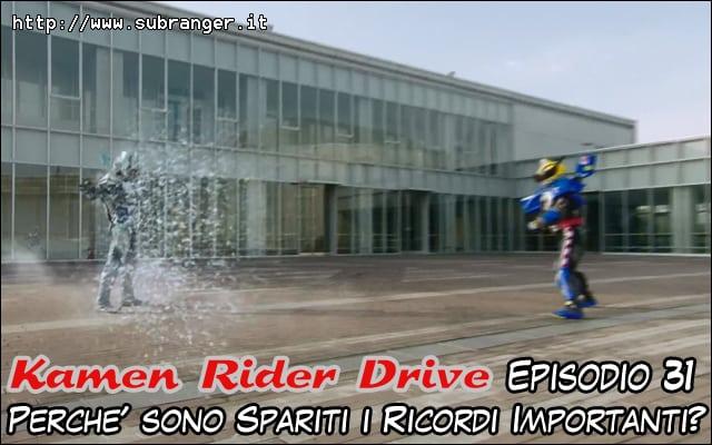 drive31