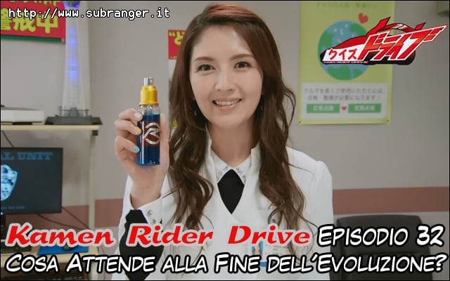 drive32