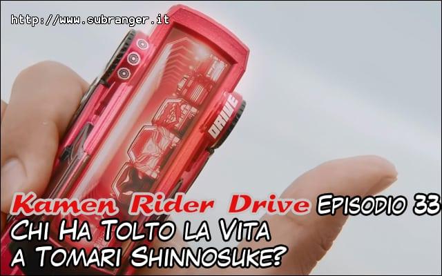 drive33