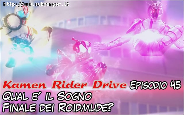 drive45