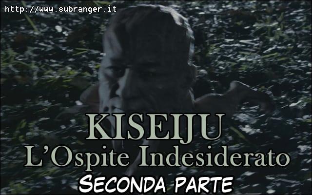 kiseiju2