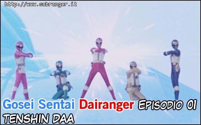 dairanger01