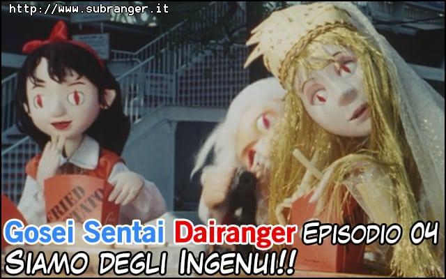 dairanger04