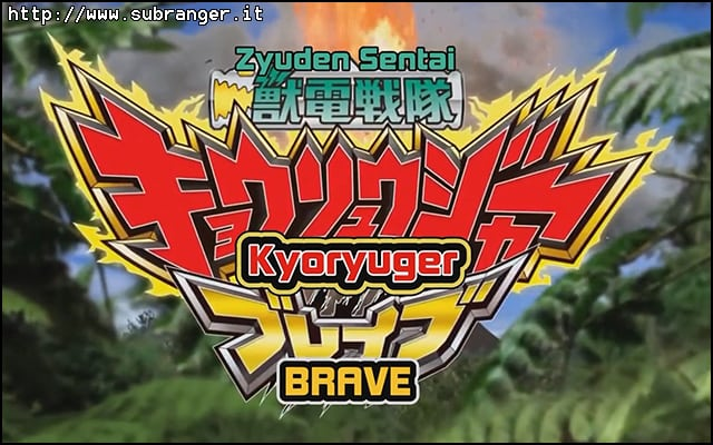 pagepic_kyoryubrave