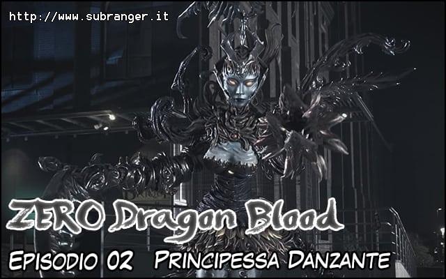 zerodragonblood02