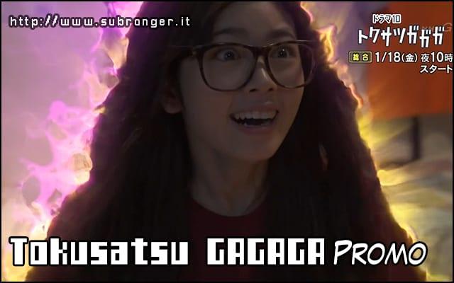 tokusatsugagaga